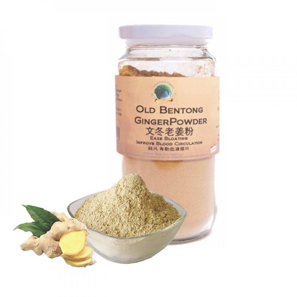 Pure Bentong Old Ginger Powder